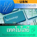 IT_ubonrajathani